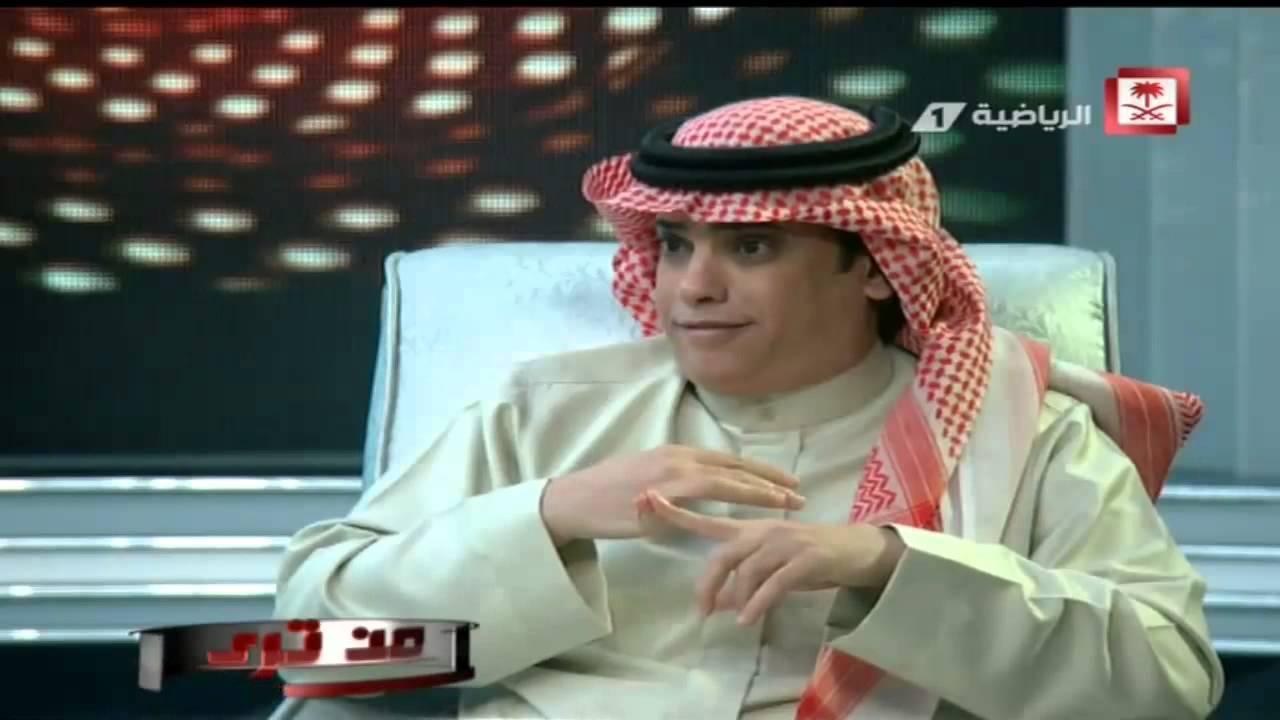 خالد الشعلان يطالب بإقالة طارق كيال من منصبه في الأهلي لهذه الأسباب..ومغرد يعلق: ماني مرتاح له!