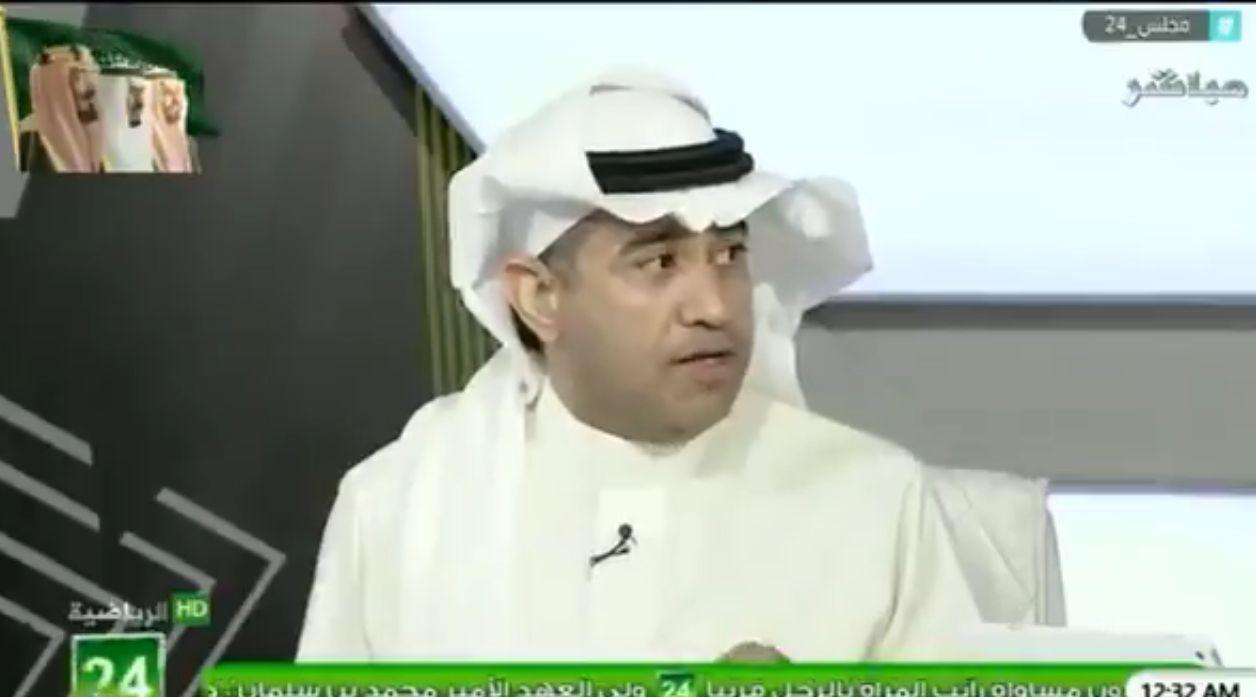 بالفيديو: محمد الغامدي: نصف لاعبي المنتخب يعانون من هذه المشكلة!