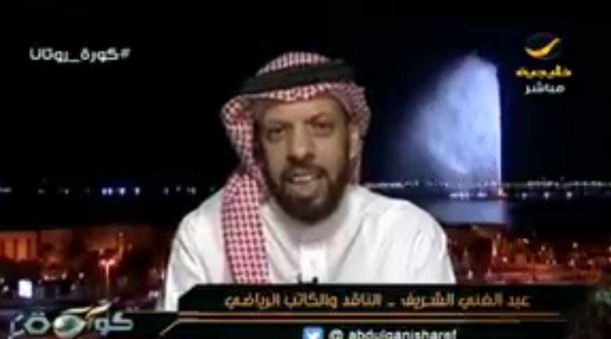 بالفيديو: عبدالغني الشريف: مباراة الهلال كان بها 3 أشياء جميلة..هي؟