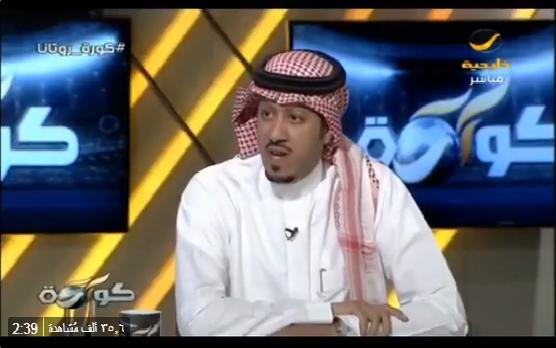 بالفيديو.. محمد الصدعان: جماهير هذا النادي ليس لها مثيل في المملكة!