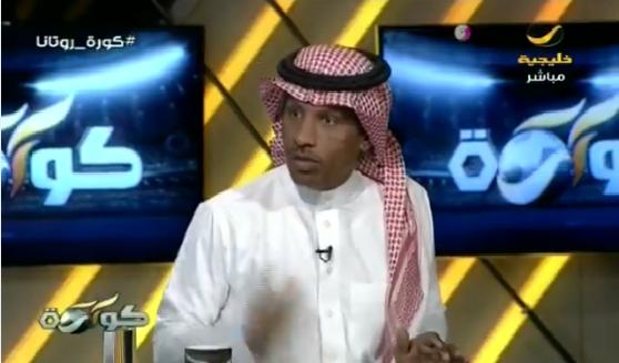 بالفيديو.. الغيامة: سامي الجابر مرحلة وانتهت وعلى الهلاليين عدم التفكير اطلاقا بعودته