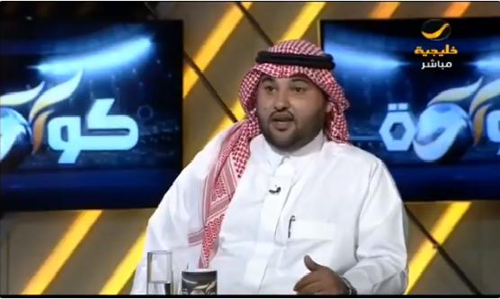 """بالفيديو.. بندر الراشد : هذا المدرب يُظلم دائمًا بمقارنته بـ """"سامي الجابر""""!"""