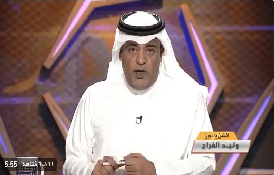 شاهد: وليد الفراج يطالب هيئة الرياضة بهذا الأمر!