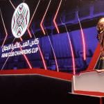 نتائج قرعة البطولة العربية