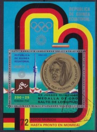 aquatorial-guinea-block-1972