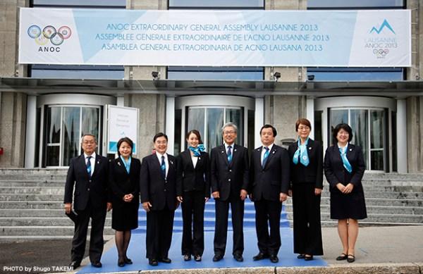 Délégation Tokyo 2020 - ACNO 2013