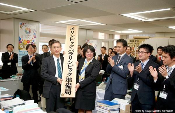 Nouveau Bureau de préparation - Tokyo 2020