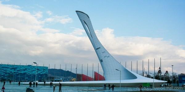Vasque olympique - Sotchi2014