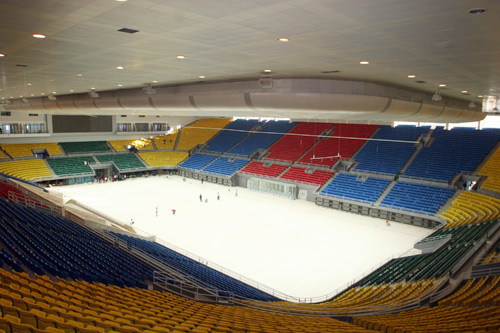 Capital Indoor Stadium - Pékin 2022