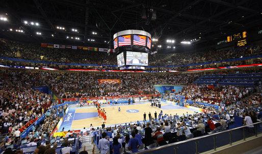 Palais Omnisports Wukesong - Pékin 2022