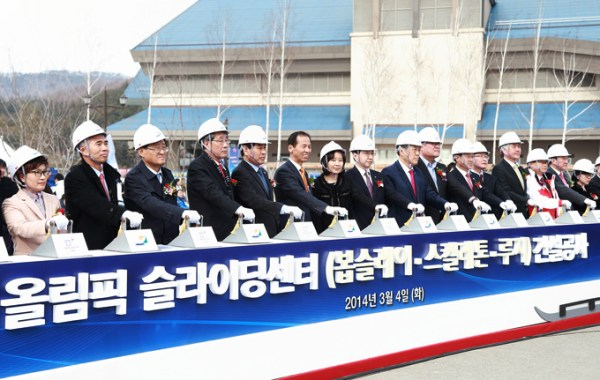 Centre Olympique des sports de glisse - PyeongChang 2018 - cérémonie
