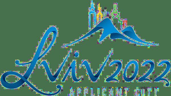 Lviv 2022 - logo