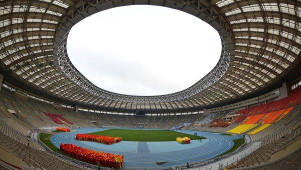 Luzhniki Stadium - Moscou - Ria Novosti