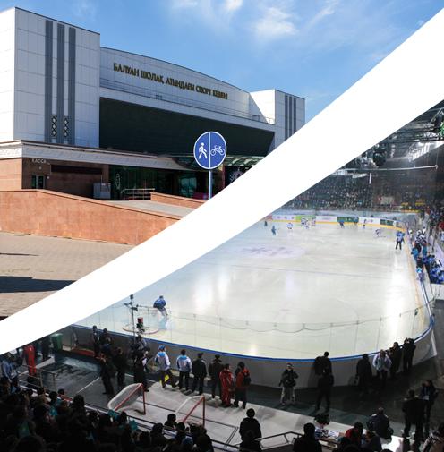 Almaty 2022 - Baluan Sholak