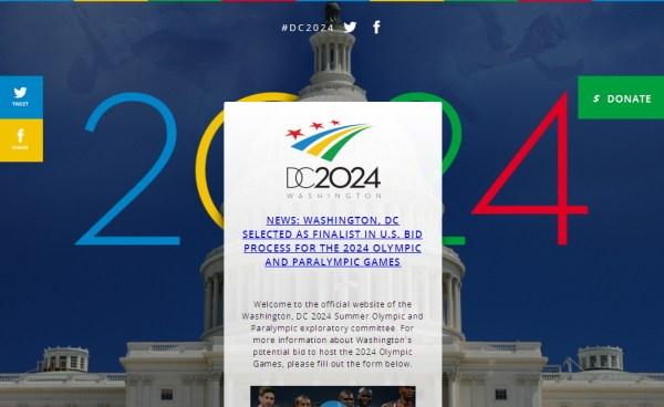 DC 2024 - Site officiel