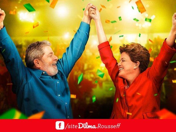 L'ancien Président Lula et l'actuelle Présidente du Brésil, Dilma Rousseff (Crédits - Page officielle Facebook)