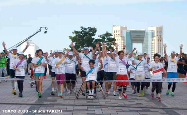 1000 km relay race arrival (TOKYO 2020 - Shugo TAKEMI)