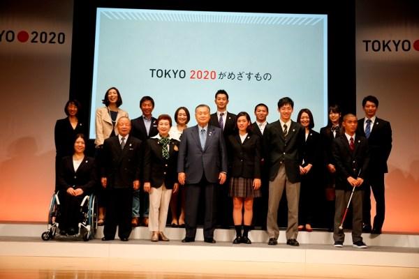 Tokyo 2020 - 50 ans