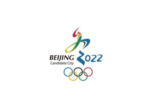 Pékin 2022
