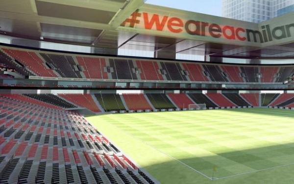 Milan AC - stade - vue intérieure