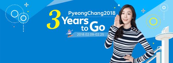 PyeongChang 2018 - Yuna Kim