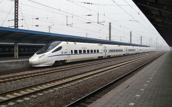 Pékin 2022 - train