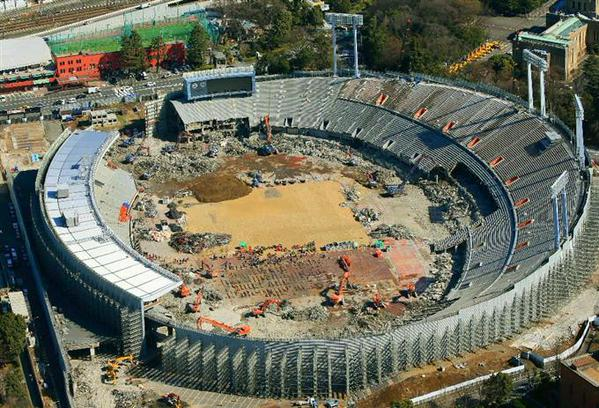 Stade Olympique de Tokyo - démolition - mars 2015