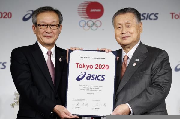 Tokyo 2020 - ASICS partenaire Or