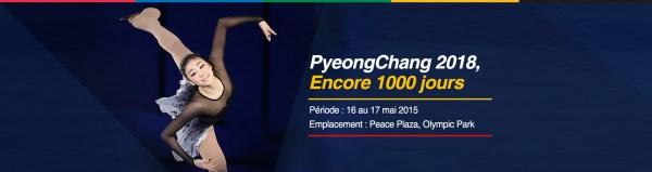 Bannière - 1 000 jours