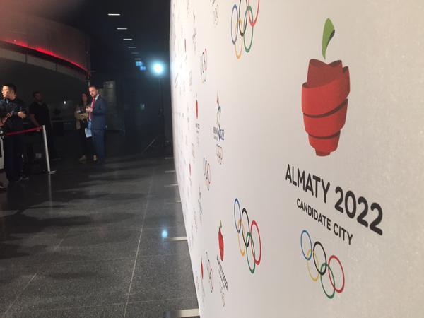 (Crédits - Almaty 2022)