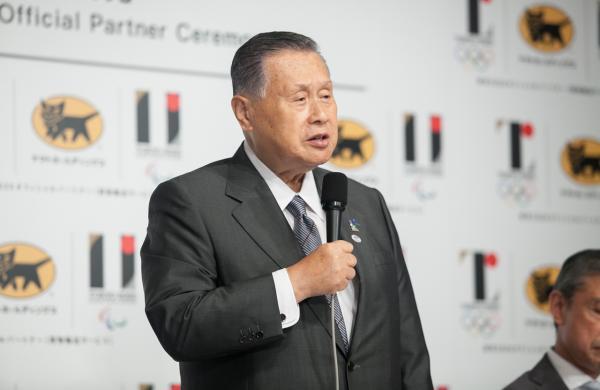 """Yoshiro Mori, Président du Comité d'Organisation de Tokyo 2020, lors de la cérémonie d'annonce du partenariat avec la société """"Yamato Holdings"""" (Crédits - Tokyo 2020)"""