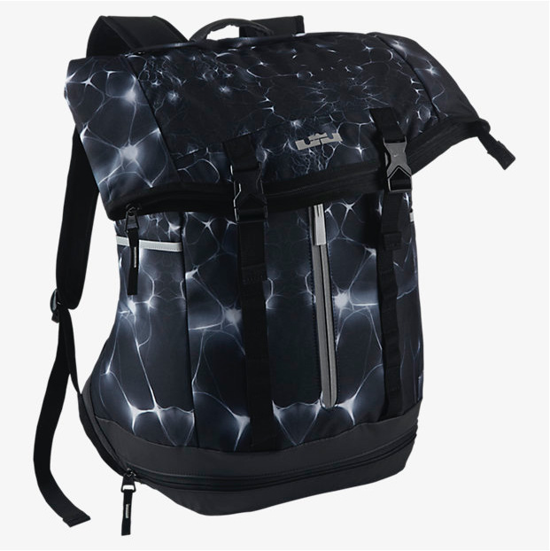 Nike Lebron Ambassador Backpack Black Metallic Silver