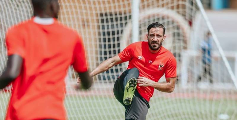 Al-Ahly announces the period of absence, Ali Maaloul