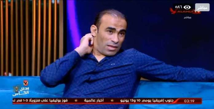 Syed Abdel Hafeez: My statement about the incorrectness of Muhammad Sharif's goal in Al-Masry,