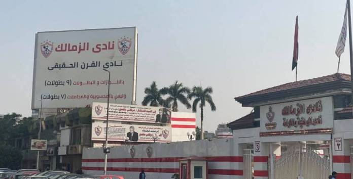 Urgent .. Zamalek removes the photos of Mortada Mansour and the Century Club for 30 million pounds