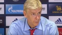 Arsenal v Barcelona Champions League Lineups: Feb 23