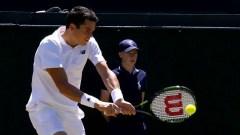 Wimbledon 2016 Men's Semi-final Order of Play: Day 12