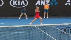 Day 4: 2018 Australian Open Women's Singles Results – Jan. 18