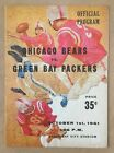 VINTAGE 1961 NFL CHICAGO BEARS @ GREEN BAY PACKERS CHAMPIONS FOOTBALL PROGRAM