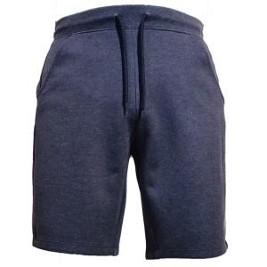 Шорты Asics Tailored Short 2031A358-400