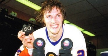 Mike Bossy 50 totalsportsblog