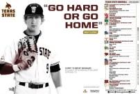 Texas State Baseball 2