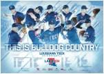 La Tech Baseball