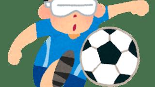 加藤健人 ブラインドサッカー