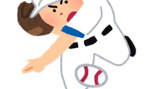 山本一輝 中京大学 野球