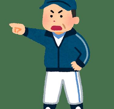 本西厚 ハナマウイ 野球部監督