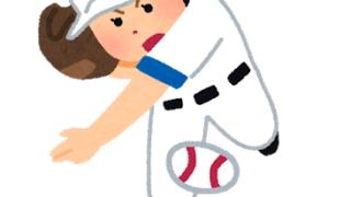笹川萌 女子野球 YouTube