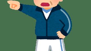 高橋源一郎 中京大中京 野球