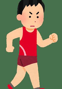 勝木隼人 競歩 結婚 東京五輪