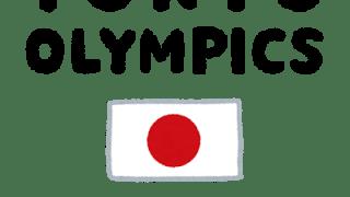 彗星JAPAN 放送予定 男子ハンドボール
